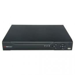 Tout savoir sur l'enregistreur DVR