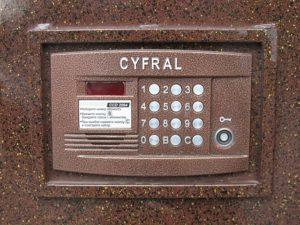Un digicode, pour un meilleur contrôle d'accès